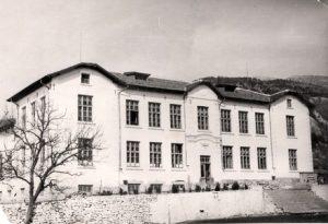 Средно политехническо училище в с. Мъглиж