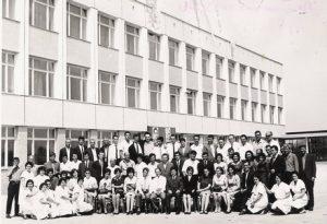Сградата на новото училище
