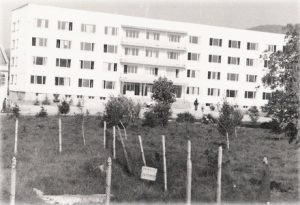 Новото общежитие